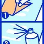 Spray Reposit